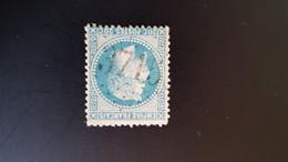 GC 3715, Saint Laurent Sur Gorre, Haute Vienne. - 1849-1876: Période Classique