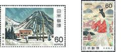 Ref. 155158 * MNH * - JAPAN. 1981. MODERN ART . ARTE MODERNO - Nuevos