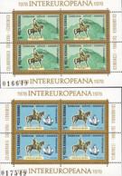 EUROPA CEPT, Mitläufer: RUMÄNIEN Block 151-152 Postfrisch **, Intereuropa 1978 - 1978