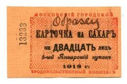 RUSSIE 1918 - BANQUE ALIMENTAIRE : CARTE De SUCRE Pour VINGT Personnes - Russia