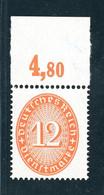 Deutsches Reich Dienstmarken Michel Nummer 129 POR Postfrisch - Dienstpost