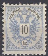 AUSTRIA - 1883 - Yvert 43 Nuovo MH,come Da Immagine. - Oblitérés