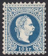AUSTRIA - 1875 - Yvert 35A Nuovo MH, Come Da Immagine. - Nuovi