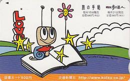 Carte Prépayée JAPON - ANIMAL- ESCARGOT - SNAIL JAPAN Prepaid Card - SCHNECKE Karte - Shell Coquillage - 451 - Non Classificati