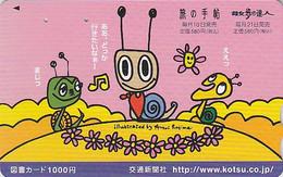Carte Prépayée JAPON - ANIMAL - ESCARGOT - SNAIL JAPAN Prepaid Card - SCHNECKE Karte - Shell Coquillage - 452 - Non Classificati