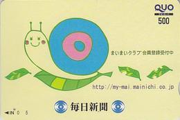 Carte Prépayée JAPON - ANIMAL - ESCARGOT - SNAIL JAPAN Prepaid QUO Card - SCHNECKE Karte - Shell Coquillage - 453 - Non Classificati