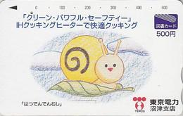 Carte Prépayée JAPON - ANIMAL - ESCARGOT - SNAIL JAPAN Prepaid Tosho Card / TEPCO - SCHNECKE- Shell Coquillage - 456 - Non Classificati