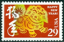UNITED STATES OF AMERICA 1994 LUNAR NEW YEAR OF THE DOG** (MNH) - Ungebraucht