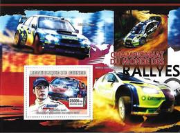 République De GUINEE - Bloc** Année 2007 - Championnat Monde Rallyes 2006 - Sébastien LOEB - - Guinee (1958-...)