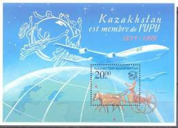 1999. Kazakhstan, 125y Of UPU, S/s, Mint/** - Kazakistan