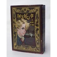 Kaiou Dante Vol. 1~3 ( Izumi Fukuro / Minagawa Ryouji ) Japanese Version - Romanzi