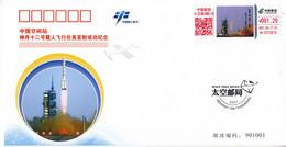 China 2021 Shenzhou 12  Spacecraft ATM Label Stamps Commemorative Covers(2v) - Omslagen