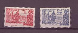 ⭐Niger   YT N 67-68 ** - Neuf Sans Charnière -  ⭐ - Unused Stamps