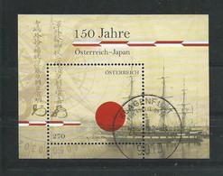 ANK. 3508 Block Nr. 116 Von 2019 Gestempelt Siehe Scan - 2011-... Used