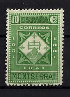 ESPAÑA ** 639 Nuevo Sin Charnela. Cat.2,50 € - 1931-50 Ungebraucht