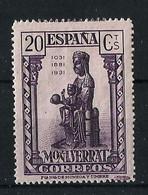 ESPAÑA ** 641 Nuevo Sin Charnela. Cat.6,50 € - 1931-50 Ungebraucht