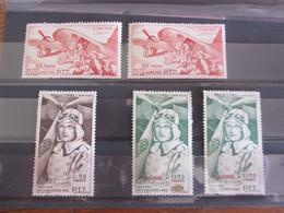 LOT FRANCE TIMBRES DE BIENFAISANCE 1947 N°55x2/N°56 NEUF** + N°54x2 SURCHAGE ALGERIE **/(*) VOIR SCANS - Other