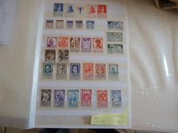 France Année 1943 Obl Ou  Neufs Charnières OU Nsg Cote 146 Euros - 1940-1949
