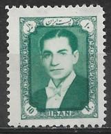 Iran 1958. Scott #1093 (MH) Mohammad Reza Shah Pahlavi - Iran