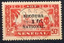 Sénégal      173  Oblitéré - Used Stamps