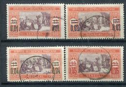 Sénégal       91/94  Oblitérés - Usati