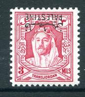 Palestine - Jordan Occupation - 1948 - 3m Carmine-pink - ERROR - Overprint Inverted - LHM (SG P4b) - Palestine
