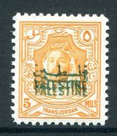 Palestine - Jordan Occupation - 1948 - 5m Orange - ERROR - Overprint Double - HM (SG P6b) - Palestine