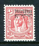 Palestine - Jordan Occupation - 1948 - 12m Scarlet - ERROR - Overprint Inverted - LHM (SG P8a) - Palestine