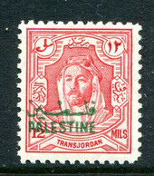 Palestine - Jordan Occupation - 1948 - 12m Scarlet - ERROR - Green Overprint - LHM (SG P8c) - Palestine