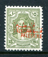 Palestine - Jordan Occupation - 1948 - 15m Olive-green Used (SG P9) - Palestine