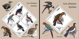 Niger 2021, Animals, Extict Birds, Parrots, Pigeon, 4val In BF +BF - Sperlingsvögel & Singvögel