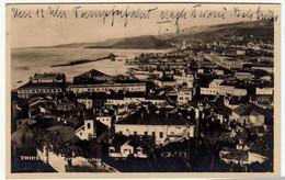 TRIESTE - PORTO VECCHIO - 1929 - Vedi Retro - Formato Piccolo - Trieste