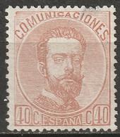Spain 1872 Sc 185  MNG(*) Small Tear/thin At Top - Usados