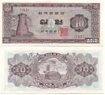 Korea South - 10 Won 1962 - 1969 XF- P. 33e Not Dated Lemberg-Zp - Korea, South