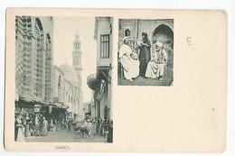 Egypte Le Caire La Ville Et Ses Rues Animée - El Cairo