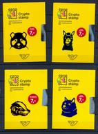 Serie Cryptostamps Komplett,schwarz,ungeöfnette Rückseite Mit Marke 2020 - 2011-... Unused Stamps