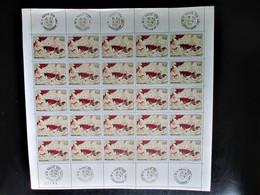Feuille ENTIERE 1555 - France Timbre Année 1968 -  ART Peinture Rupestre Grottes De LASCAUX - Full Sheets