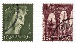 ET+ Ägypten 1959 Mi 48-49 - Gebruikt