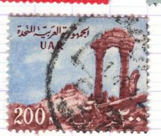 ET+ Ägypten 1959 Mi 58 - Gebruikt