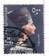 ET+ Ägypten 1959 Mi 59 - Gebruikt