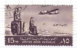 ET+ Ägypten 1959 Mi 61 - Gebruikt