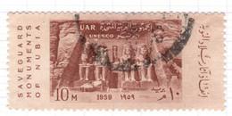 ET+ Ägypten 1959 Mi 68 - Gebruikt