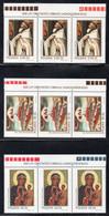 POLAND 1982 600TH ANNIV BLACK MADONNA PAINTING CZESTOCHOWA MONASTERY STRIP OF 3 Virgin Mary Horses Swedish Invasion - Ongebruikt