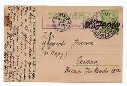 1956 YUGOSLAVIA,SERBIA,BELGRADE HEDGEHOG CANCELATION,FLAM:BUY LOTTERY FROM POSMAN, STATIONERY CARD,USED - Postal Stationery