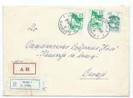 Yugoslavia R - Letter 1964 AR Label,Skopje.nice Stamps - Lettres & Documents