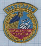 Ukraine / Patch Abzeichen Parche, Ecusson / Air Force. Aviation. 60 Air Defense Corps - Escudos En Tela