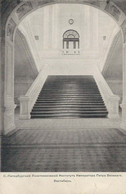 + Russia ST. PETERSBURG Polytechnical Institute Peter The Great Entrance C. 1910 + - Russie