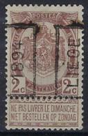 RIJKSWAPEN Nr. 55 Voorafgestempeld Nr. 16 Positie A   LIEGE 1894 In Goede Staat ; Zie Ook Scan ! Inzet Aan 35 € ! - Roller Precancels 1894-99