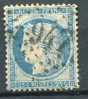 FRANCE ( OBLITERATION LOSANGE ) : G C  947 ?  Châteauroux Indre (35) . A  SAISIR . - 1849-1876: Période Classique