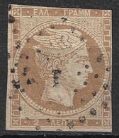 GREECE 1861 Large Hermes Head Coarse Provisional Athens Prints 2 L Bistre Vl. 8 / H.10 I C MNG - Gebruikt
